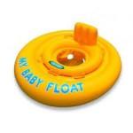 Bezpieczne kółko do pływania z siedziskiem