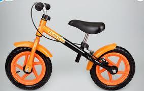 rower 2