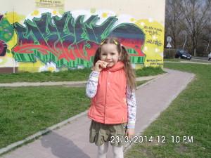 Amelka K.