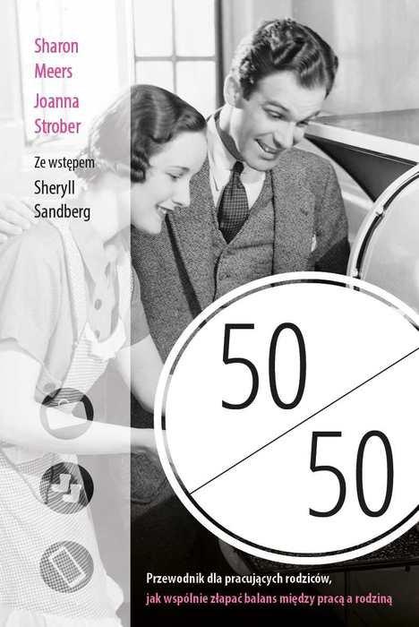50-50-przewodnik-dla-pracujacych-rodzicow-jak-wspolnie-zlapac-balans-miedzy-praca-a-rodzina-b-iext31813758